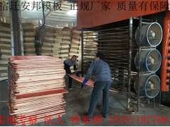 安邦木业-松木模板系列