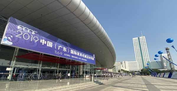 广东国际家具机械及材料展隆重开幕
