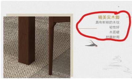 陈先生在购买时的产品介绍(图片由受访者提供)