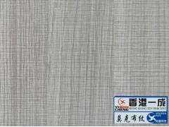 一成木业-生态板材E0级板材