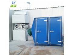 直销博远活性炭吸附设备 废气处理设备 环保设备
