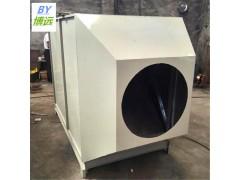 直销博远活性炭吸附设备 漆雾净化设备 废气处理设备