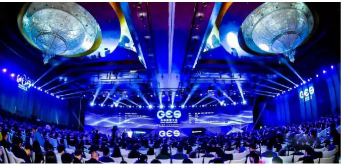 第五届中国家居业重塑产业链价值大会即将召开