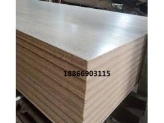 16实木颗粒板免漆橱柜衣柜家具板厂家
