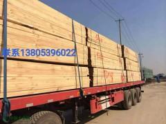 万岁实业-建筑木方
