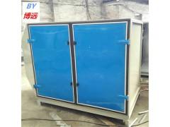 热销博远环保设备 废气处理设备 活性炭吸附设备