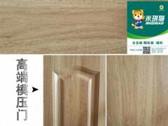 天宇木业-生态板系列