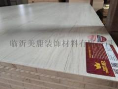 供应耐磨防水实木多层生态板