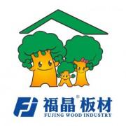 湖南省杨林木业有限公司