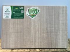 艺邦建材-生态板系列