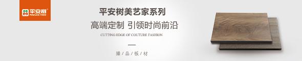 上海德翔木业有限公司
