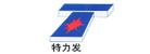 广州普措达贸易有限公司