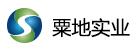 上海粟地实业集团有限公司