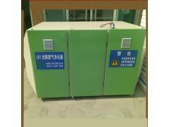 直销博远光氧催化设备 漆雾净化设备 废气处理设备