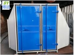 热销博远牌环保设备 活性炭 吸附设备 环保设备