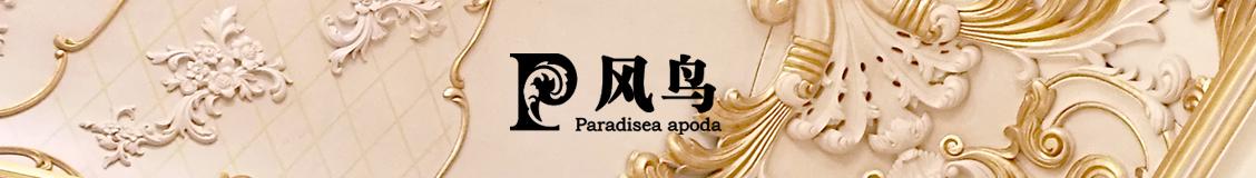 CompanyProfile | Apoda