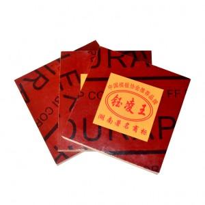 浙江义乌模板桥梁板专用竹胶板厚度可定制