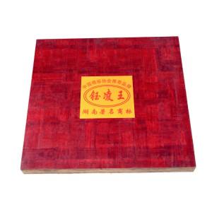 新疆乌鲁木齐竹胶板厂家直销 价格最优找森宇板业