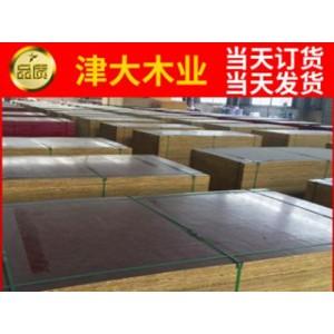 厂家直销工地建筑模板 、高层用黑色覆膜清水模板、柏木芯胶合板