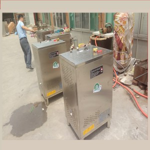 供应山东博远牌蒸汽机 节能环保蒸汽发生器