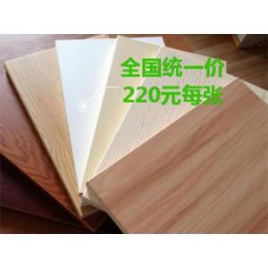 恩基木业-生态板系列