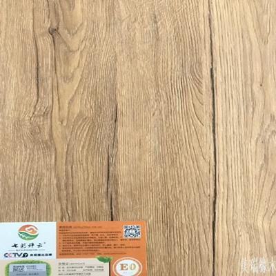 新强豪木业招全国加盟商