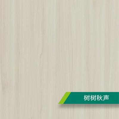 信达木业招全国加盟商