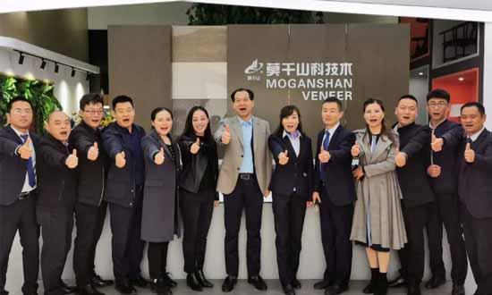 福庆集团总经理陈长华一行到访莫干山,赴一场友好会晤!