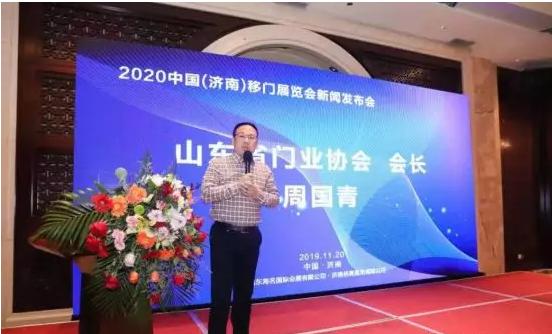 山东省门业协会会长周国青发表会议致辞。