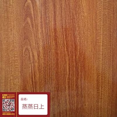 君王手机版必威品牌|中国生态板十大品牌现隆重必威体育app苹果|主页登录!