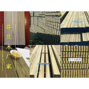 懿晟木业-防腐木材系列