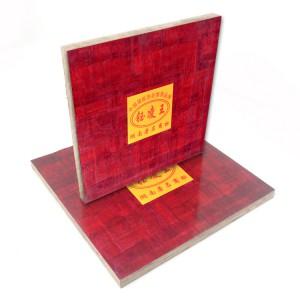 湖北竹胶板8-12mm,直销,湖北竹胶板价格实惠
