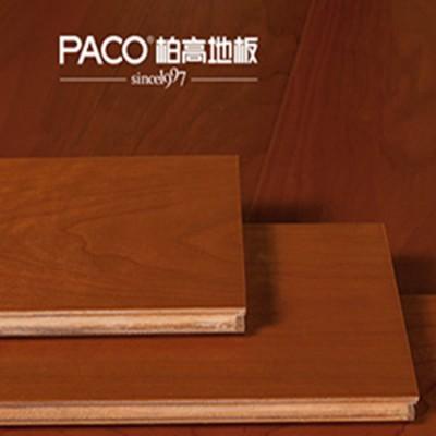 PACO·柏高地板面向全国隆重必威体育app苹果|主页登录