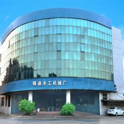 锦迪木工机械全国招商加盟