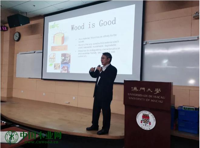 中国林产工业协会副会长、北京绿林认证有限公司董事长吴盛富老师