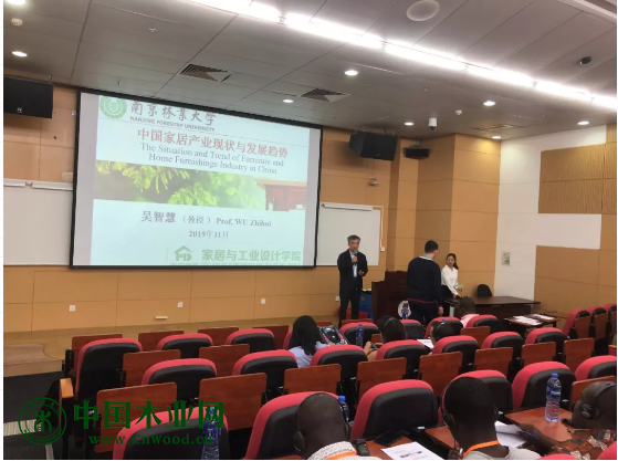 南京林业大学吴智慧教授