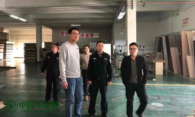 广东省翠山湖科技园开展木材加工场所安全大排查大整治专项行动