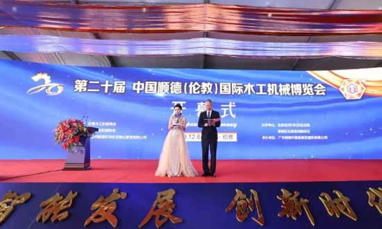 中国顺德(伦教)国际木工机械博览会盛大开幕