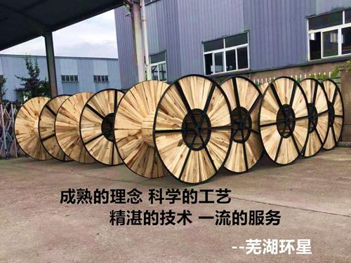 环星木制品-电缆盘系列