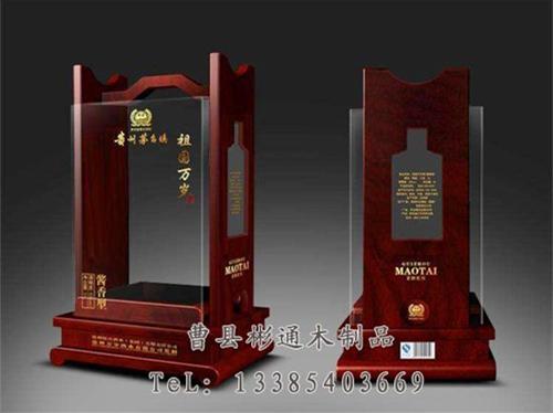 彬通-白酒木盒
