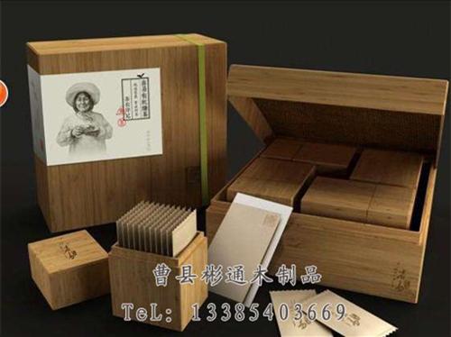 彬通-茶叶木盒系列