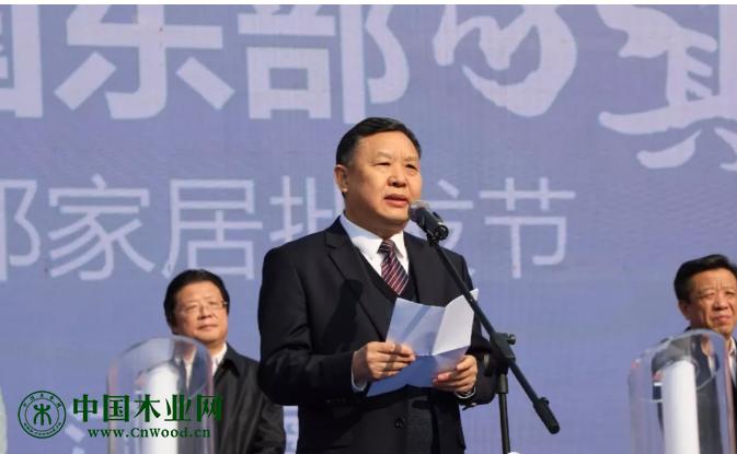中国家具协会理事长徐祥楠