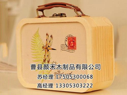 颜禾-收纳盒系列