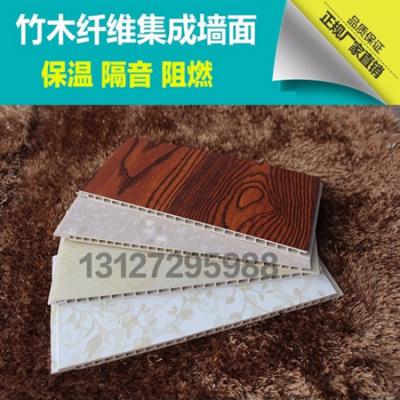 凯业生态木品牌加盟