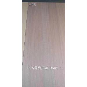 全桉芯实木多层免漆生态板