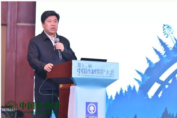 国家林业和草原局改革发展司副司长李玉印致辞