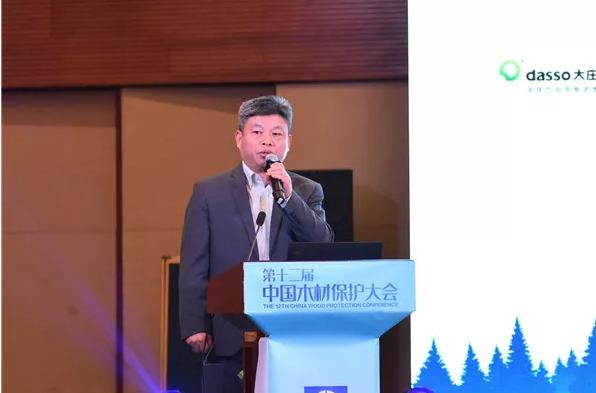 国际竹藤中心常务副主任、研究员费本华分享《基于桐油改性的竹材保护研究》