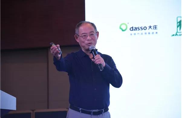 丰胜(广州)建材有限公司董事长、懒猫木阳台创始人吴海明分享《木阳台生意的深化发展探讨》
