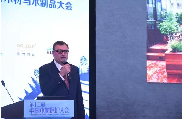 意大利VL公司总经理Stefano分享《户外木材水性涂装解决方案》