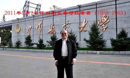 五十载专注木材及林产品市场研究 :专访广东省木材行业协会专家委员会副主任委员陈水合